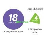 """Особенности хранения косметики """"АЛЬПИКА"""""""