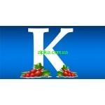 Действие витамина K в липосомальной  косметике !