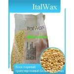 Гранулированый воск Белый шоколад (Бразильский) Ital Wax 1 кг