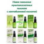 Лактобионовая - кислота для чувствительной кожи | Косметика Альпика - обзор | Розыгрыш пробников