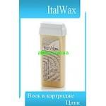 Теплый Воск в картридже Ital Wax плотный 100 мл Цинк