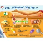 Ошибки применения солнцезащитного крема с SPF