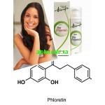 Встречайте новинку-Крем Bio Phloretin