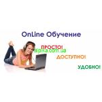 Бесплатно ОНЛАЙН-обучение  по космецевтике Альпика!