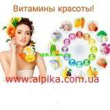 Витамины А, Е, С в косметологии.
