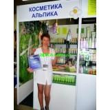 Архив фото-отчет  выставок компании Альпика в  Одессе!