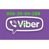 Помощь в заказе  и работе-Viber 050-29-69-288  от Альпики