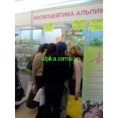 Фотоотчет выставки 18-20 февраля г.Харьков , Харьков-BEAUTY.