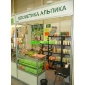 Архив проведенных выставок  в Киеве!