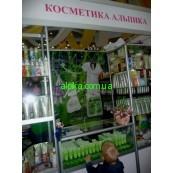 Архив проведенных выставок  в Харькове!