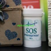 Тест SOS-очищение 10 г. Альпика