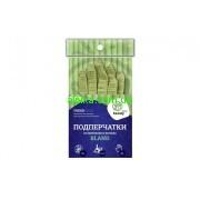 Подперчатки HANDYboo для рук BLAND зеленые