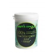 100% водорослевый концентрат «БиоМатрикс»  100 мл. Альпика