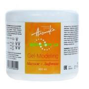 Тест Gel-Modeling Массаж + Лифтинг, 100 мл