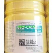 Крем-анестетик NEO-CAIN 13g