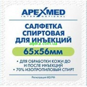 Салфетки спиртовые 65 мм. х 56 мм. Apexmed, 100 шт./упаковка