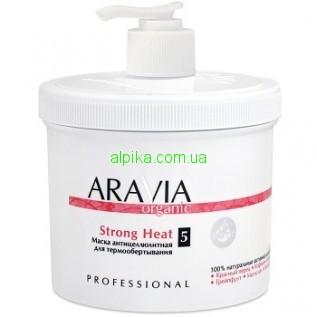 Маска антицеллюлитная для термообертывания Strong Heat ARAVIA Organic