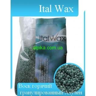 Пленочный горячий   воск  в гранулах Азулен Ital Wax 1 кг