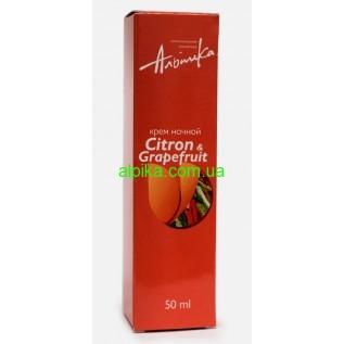 Ночной крем Citron a Grapefruit 50 мл Альпика  Чехия