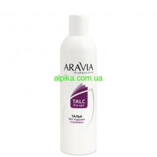 Тальк без отдушек и добавок ARAVIA Professional 160 г