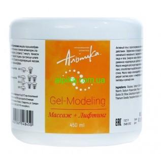 Gel-Modeling Массаж + Лифтинг 450 мл, Альпика
