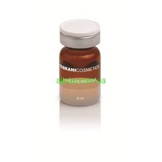 HIALURONIDASA 1500 UI (Гиалуронидаза 1500 ЕД)