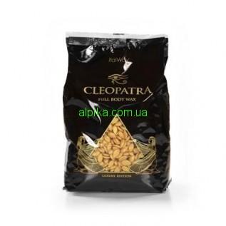 Воск для депиляции в гранулах Italwax CLEOPATRA 1 кг