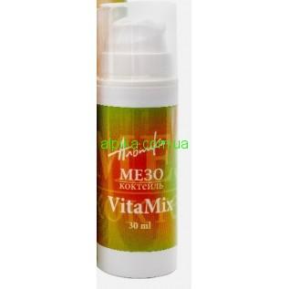 Мезококтейль VitaMix 14 мл. Альпика