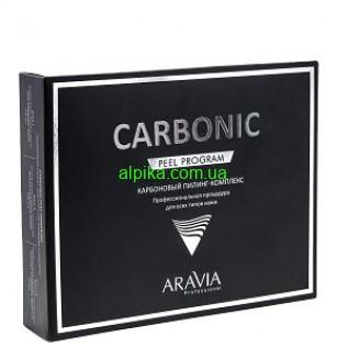 Карбоновый пилинг-комплекс Carbonic Peel Program, ARAVIA Professional